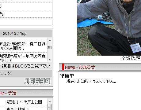 b0206484_2163633.jpg