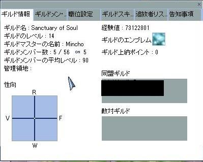 c0192788_2246354.jpg