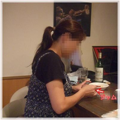 f0148595_21525166.jpg