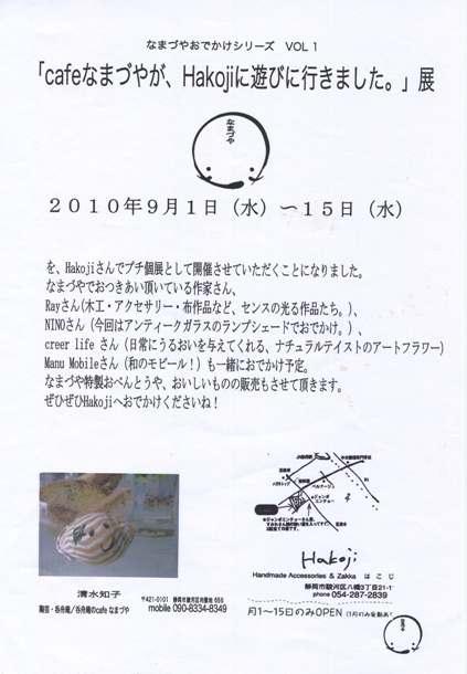 b0146196_103389.jpg
