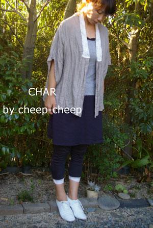 今日の CHAR* スタイル    _a0162603_17174190.jpg