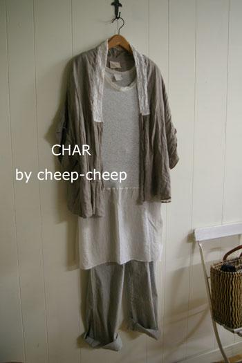 今日の CHAR* スタイル    _a0162603_1718226.jpg