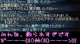 f0072010_1357462.jpg