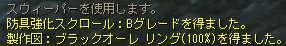 b0062614_27207.jpg