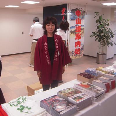 中津川市観光PR_d0063218_11123682.jpg