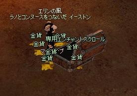 f0048418_951437.jpg
