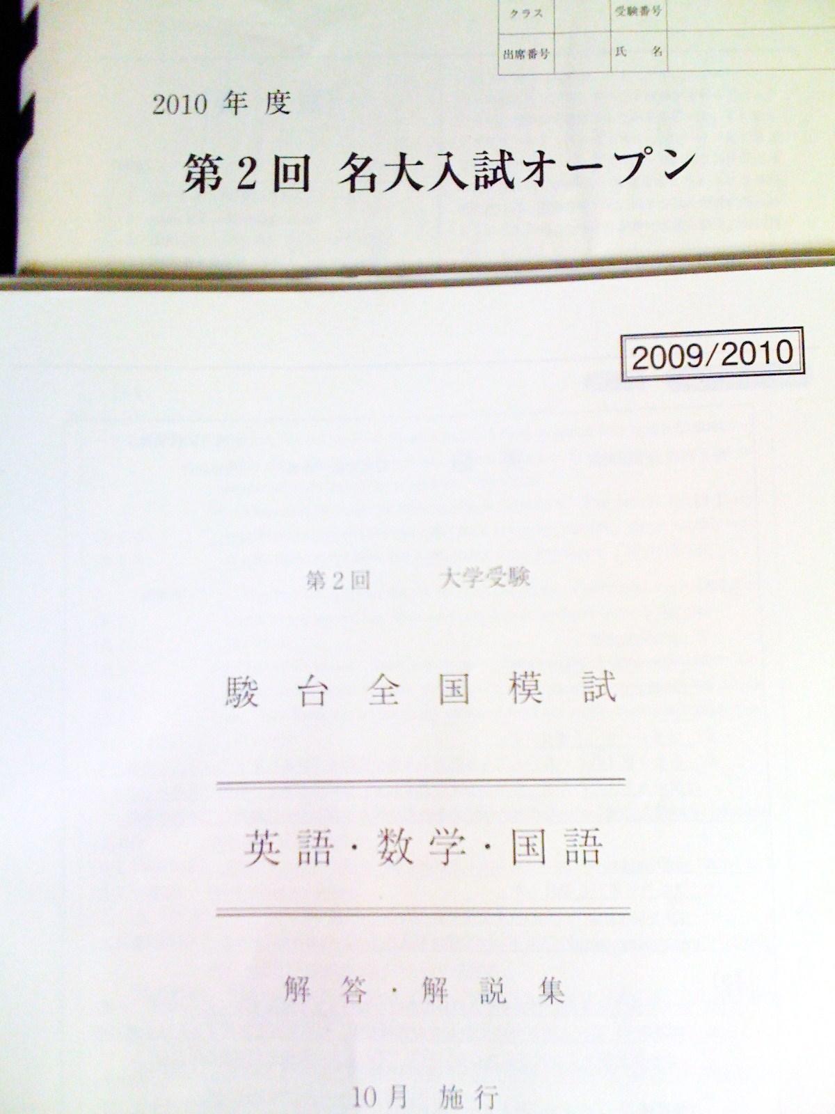 f0162720_448417.jpg