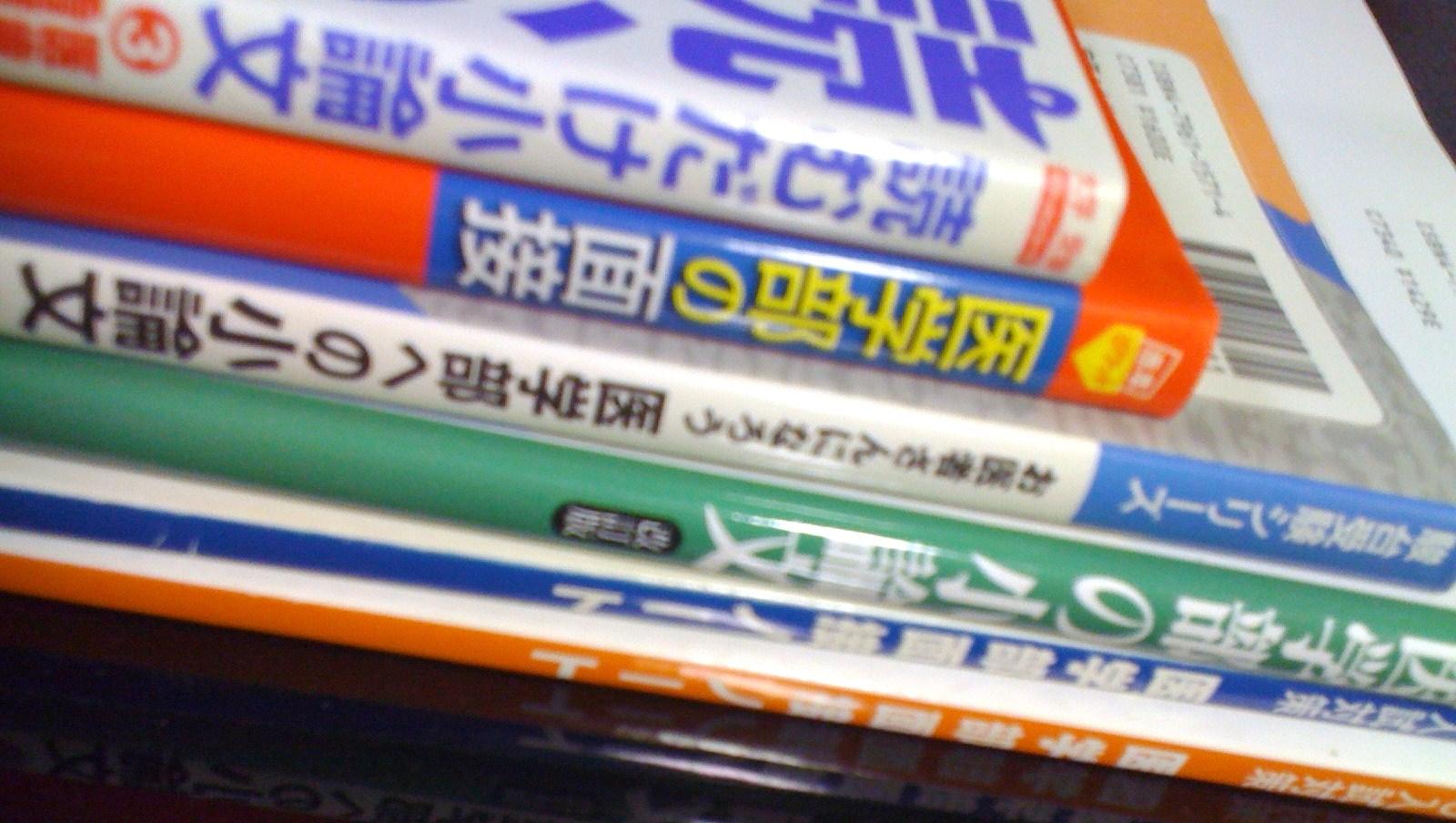 f0162720_449202.jpg