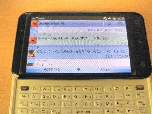 f0095121_22135548.jpg