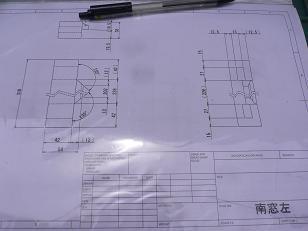 b0157632_118171.jpg