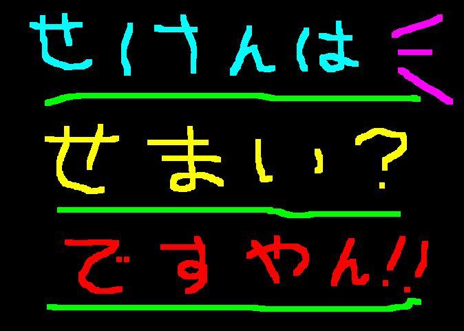 f0056935_1958145.jpg