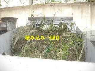 f0031037_1848411.jpg
