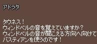 f0191443_22134118.jpg