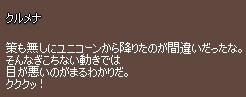 f0191443_2282062.jpg