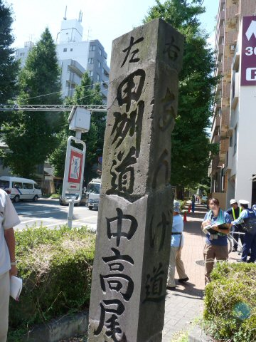 甲州街道下見で東京へ!_f0019247_11531542.jpg