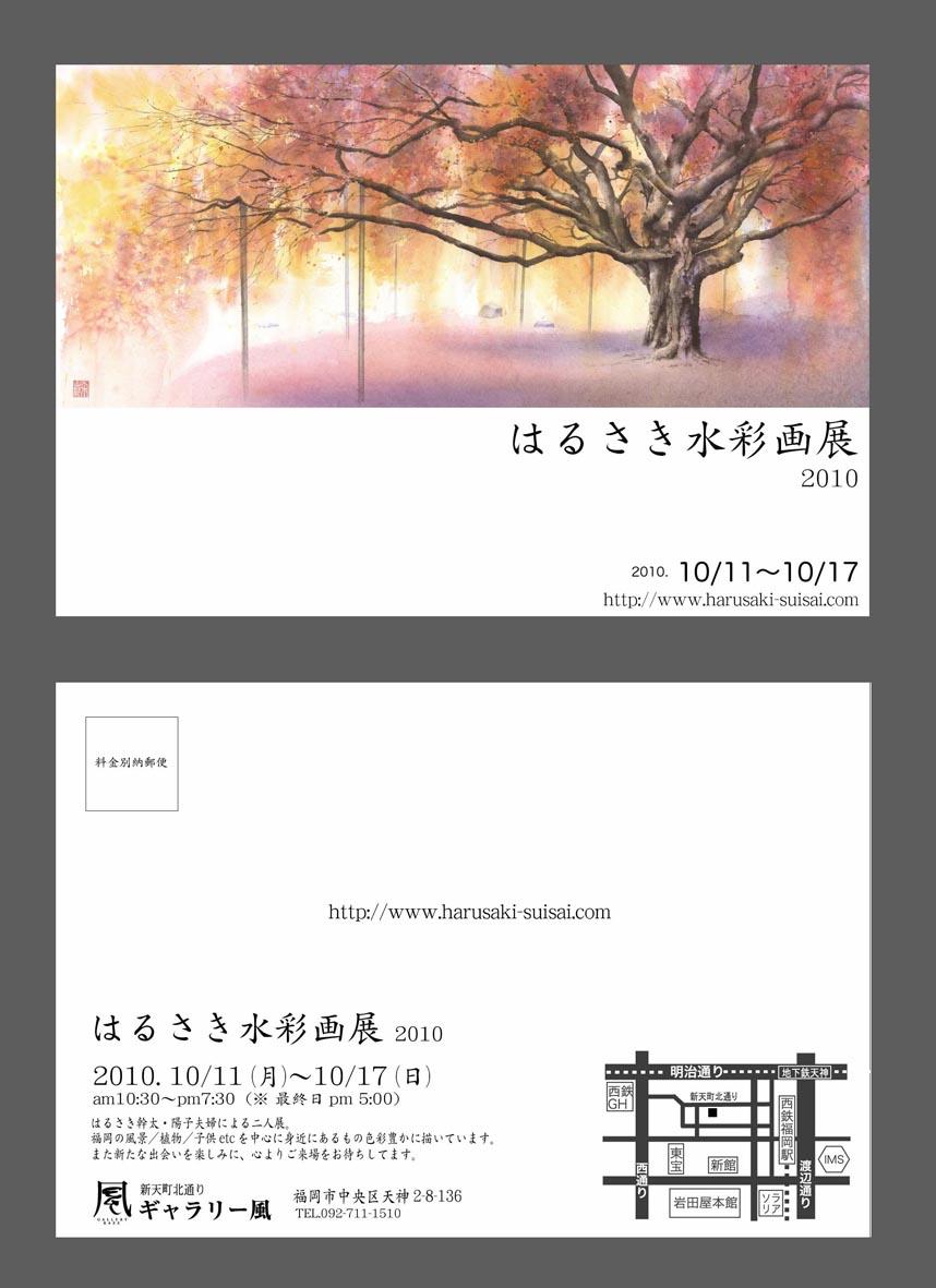 f0176370_142272.jpg