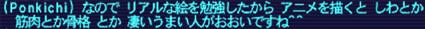 c0078581_051743.jpg