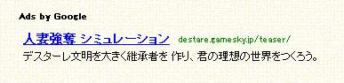 e0069487_1294672.jpg