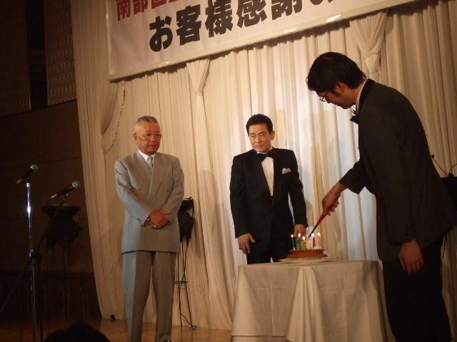 25周年パーティー大成功!_e0119092_15323618.jpg
