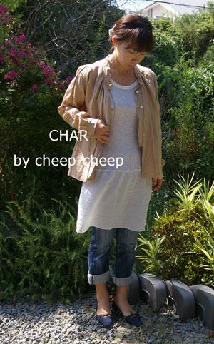 今日の CHAR* スタイル    _a0162603_10263299.jpg
