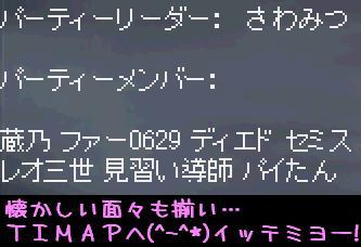 f0072010_5202448.jpg