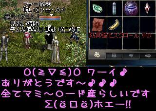 f0072010_522994.jpg
