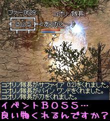 f0072010_526787.jpg