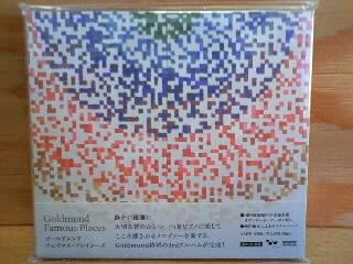 ヴァセリンズ、スーパーチャンクなどオススメ・ニューリリースCD入荷してます!!_b0125413_16361120.jpg
