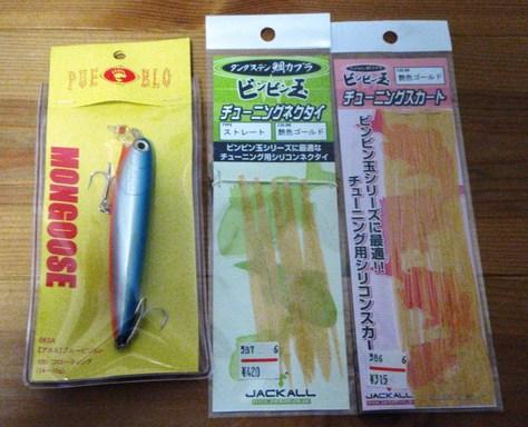9/2 くらげ商店_b0193213_10591353.jpg