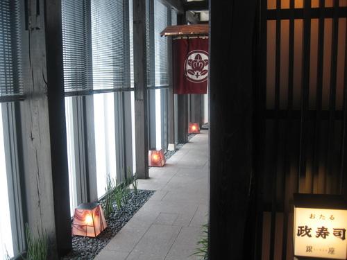 おたる政寿司 銀座店_f0215714_1939243.jpg