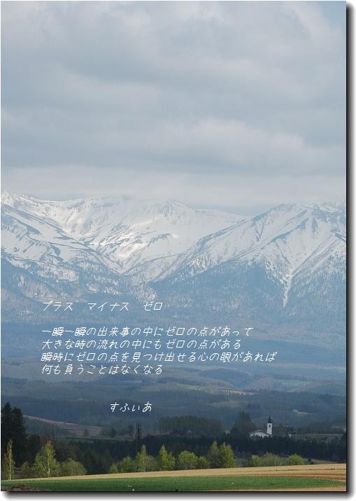 b0152416_1932051.jpg