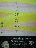d0085018_23242111.jpg