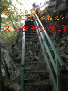 初めての滝へ_f0148927_19433931.jpg