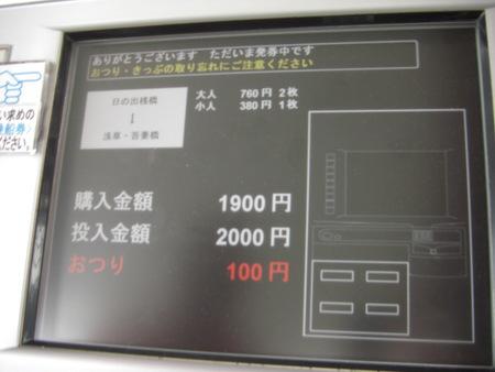 f0010330_0511669.jpg