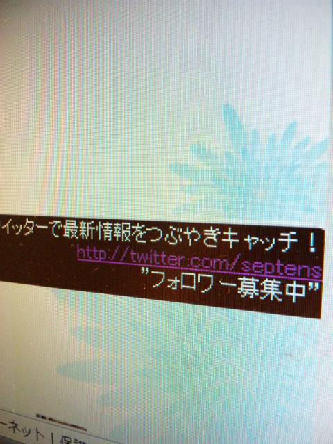 d0127833_20123087.jpg