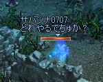b0182640_9255970.jpg