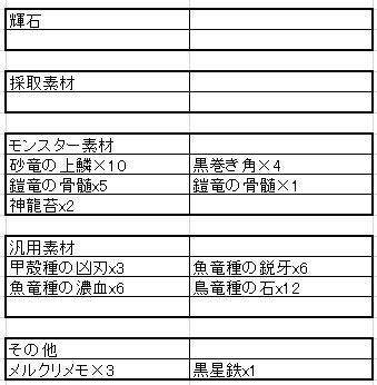 b0177042_220943.jpg