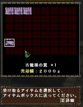 b0177042_2241410.jpg