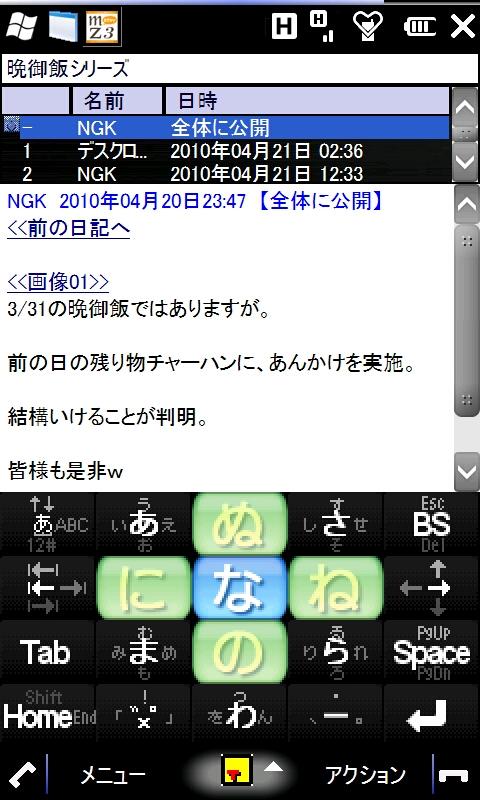 b0034848_23185861.jpg