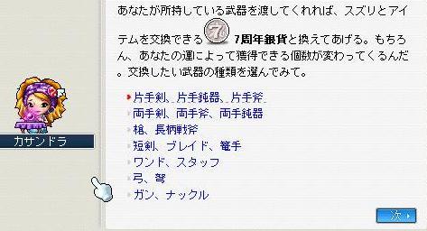 d0083651_104154.jpg