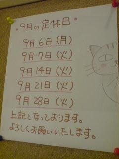 f0195259_7312359.jpg