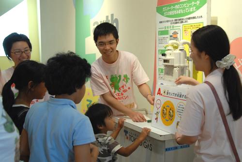 『イザ!カエルキャラバン!in 環境エネルギー館 2010』_c0036272_1537574.jpg