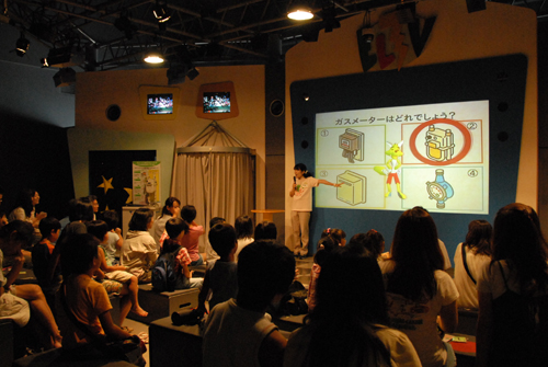 『イザ!カエルキャラバン!in 環境エネルギー館 2010』_c0036272_19455742.jpg