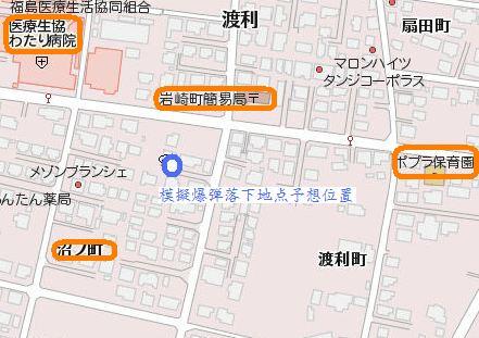 「福島と戦争」⑨~模擬原爆(パンプキン)_a0087378_6264332.jpg