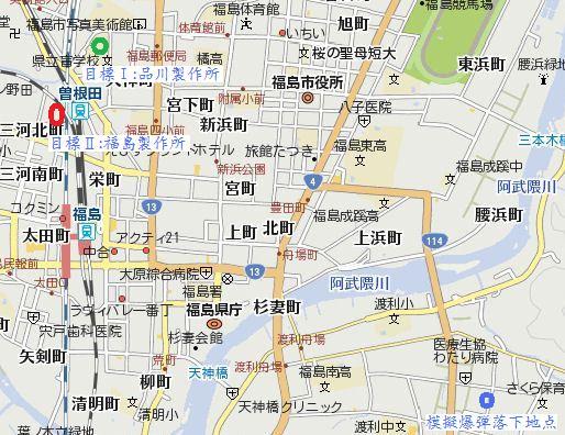 「福島と戦争」⑨~模擬原爆(パンプキン)_a0087378_6372046.jpg