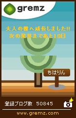 a0130282_20101363.jpg