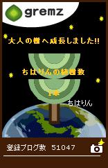 a0130282_20121741.jpg