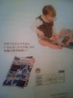 f0010994_2212559.jpg