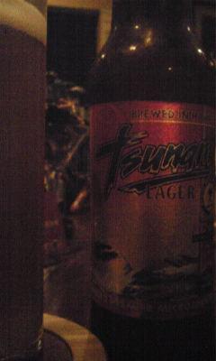 hawaiian beer〜tsunami〜_d0035397_0205918.jpg