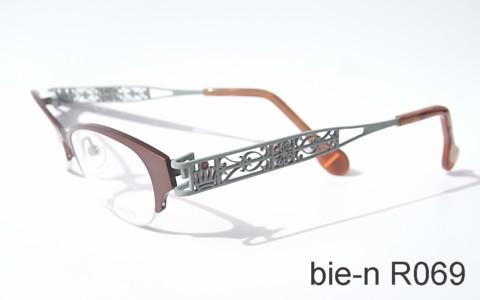 FLEYE by AKITTO 「bie-n」_c0172603_22333580.jpg